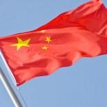 Mhoje_chinaflag_photo_jpg