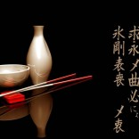 70692-asian-food-wallpaper-d