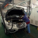A worker assembles a car in Lifan Motors company in Dukem town outskirt of Ethiopia's capital Addis Ababa, March 18, 2016. REUTERS/Tiksa Negeri