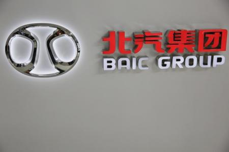 The logo of Beijing Automotive Group (BAIC) is seen during the Auto China 2016 auto show in Beijing, China, April 29, 2016.  REUTERS/Damir Sagolj