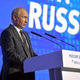 "Russian President Vladimir Putin delivers a speech during the annual VTB Capital ""Russia Calling!"" Investment Forum in Moscow, Russia, October 12, 2016. Sputnik/Kremlin/Alexei Druzhinin/via REUTERS"