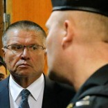 Russian Economy Minister Alexei Ulyukayev who was detained by law enforcement officials on corruption charges, is escorted upon his arrival for a hearing at the Basmanny district court in Moscow, Russia, November 15, 2016.    REUTERS/Maxim Zmeyev