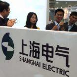 shanghaielectric