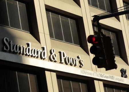 The Standard and Poor's building in New York,  file. REUTERS/Brendan McDermid