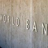 worldbankthe