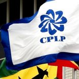 Mhoje_cplpflag_photo_jpg-825x510