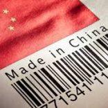 madeinchina.;