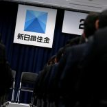 The logo of Nippon Steel & Sumitomo Metal Corp is pictured at a ceremony to welcome its newly-hired employees in Tokyo, Japan April 3, 2017. REUTERS/Kim Kyung-Hoon