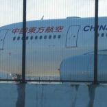 china.airplane