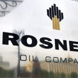 rosneff.logo
