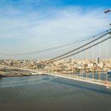 catembe.bridge.new.not