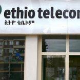 ethiopiainternet