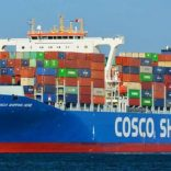 COSCO-shipping-lines