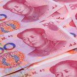 96436526-the-renminbi