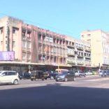Maputobuilding