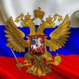 Russianf