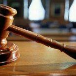Justicejustice.gael_