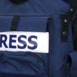 Press.afn_